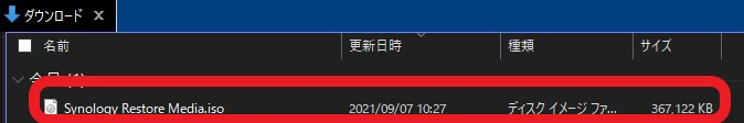 Active Backup for Business リカバリメディア出力